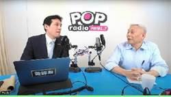 接受廣播專訪  蔡衍明:總統應知我是正港為台灣的人