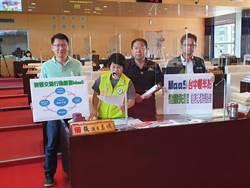 中市議員促建置智慧交通行動服務 造福通勤通學族群