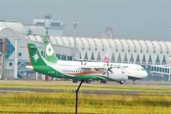 港媒:台軍包機被拒進港飛行區 陸港六機同時近東沙敏感帶低飛