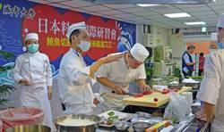 科大开「日本料理课程」 学生取得证照适用全球日料餐厅
