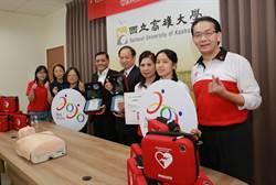 全大運31日高雄登場 民企捐AED 保障參賽者健康