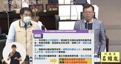 病童跨縣市求醫 民代爭取台南設兒童醫院