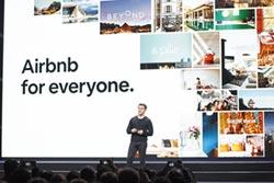 Airbnb擬美大選後IPO