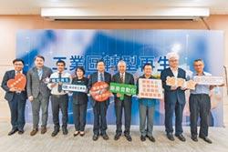 華南銀 多元助企業籌資