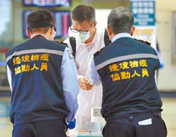 台湾输出又传3例 增1境外移入