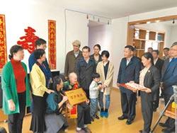 南昌百岁老人 喜领10万人币长寿金