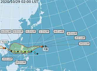 天鵝生成!明晚下探16度 下周恐有強大颱風威脅台灣