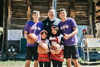 P+聯盟》高國豪造訪司馬庫斯 教原住民孩童打球