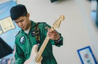 F-5E殉職飛官多才多藝 「虎團」吉他手兼詞曲創作