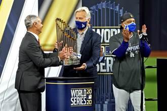MLB》一塊金屬的反擊 道奇用金盃打臉大聯盟總裁
