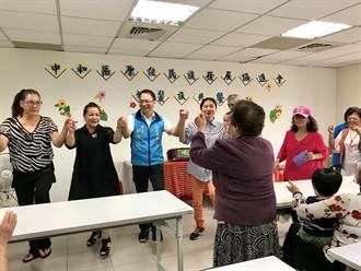 幸福加倍!中和首處原住民銀髮俱樂部揭牌啟用