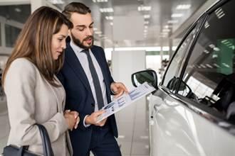 「這個人會買車嗎?」汽車業務員如何抓住客戶、不錯過成交機會?