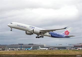 河内重迎首架台湾客运航班 华航包机抢头香