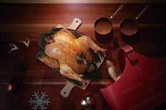 新竹喜來登「感恩聖誕火雞禮籃」拼美味、尬創意