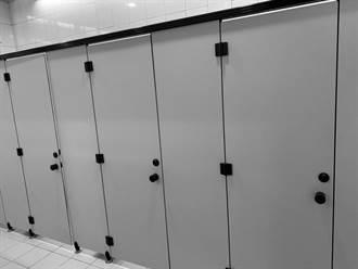 女警在派出所內如廁見隔板下伸出一隻手偷拍 逮到竟是色同事