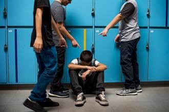 何謂校園暴力或霸凌? 這也會觸法?