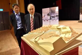 南院新館有譜 2022年發包、拚2026年試營運