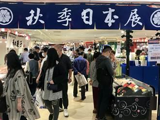 「偽出國」商機夯 新竹SOGO秋季日本展 帶你輕鬆遊日本