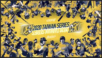 中職》台灣大賽門票熱賣 兄弟主場G1、G6幾乎售罄