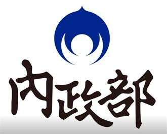 綠委爆戶政系統設計者為上海人 內政部:初查無陸方成員