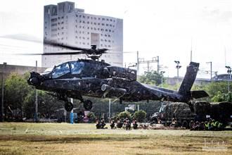 阿帕契、黑鷹降新竹高鐵站旁 首次共演熱掛彈熱加油