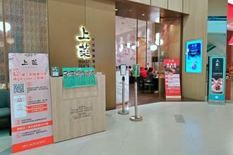 《觀光股》漢來美食發展輕資產品牌 「上菜」月營收拚逾450萬