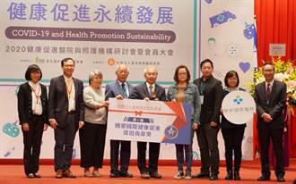 首屆健康促進國際貢獻獎聯新國際醫院獲團體、個人獎