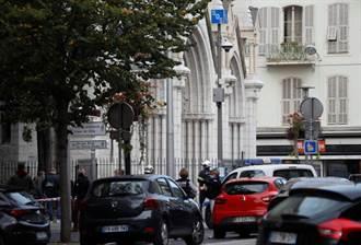 法尼斯聖母院遭恐攻至少3人死亡 其中1人遭斬首