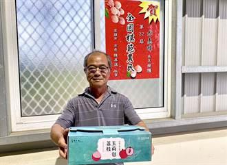 全國十大神農選拔競賽 尤惠璋以「玉荷包荔枝」榮獲全國模範農民