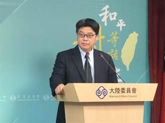 國台辦稱陸漁船越界為避風 陸委會回應