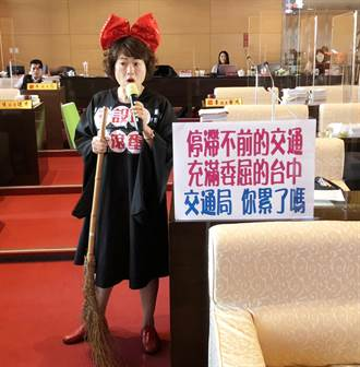 李麗華爭取太平iBike設站打扮成小魔女  嗆交通局不設站就發掃把