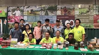 台南地區農會與安南醫院聯手 展現社區健康營造成績