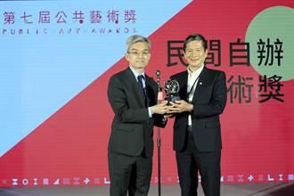 中國信託分享藝術美好 文化部按讚