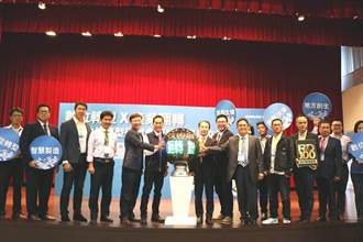 台灣約六成製造業 尚未規畫數位轉型