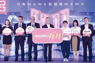 momo搶雙11 增千名臨時工 總座谷元宏:今年業績拚50%成長