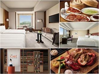 台北、台南遠東飯店 旅展推好康