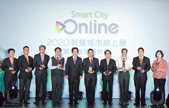 2021智慧城市展 虛實整合同步舉辦