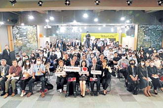 FinTech Taipei DEMO媒合會熱絡