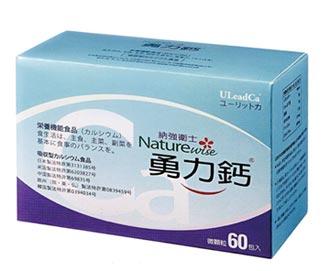 東揚勇力鈣 獲多國吸收配方專利