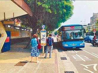 基隆公車肇禍14傷 勞安亮紅燈