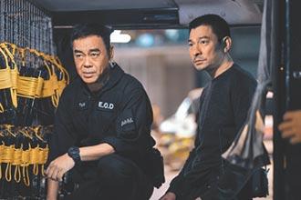 華仔劉青雲合作難忘吊8層樓高