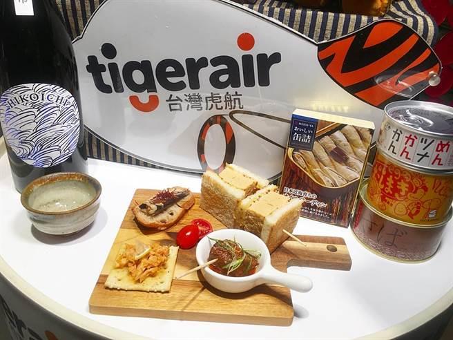 mr. kanso餐厅推出罐头下酒小菜餐点优惠组合。(台湾虎航提供)