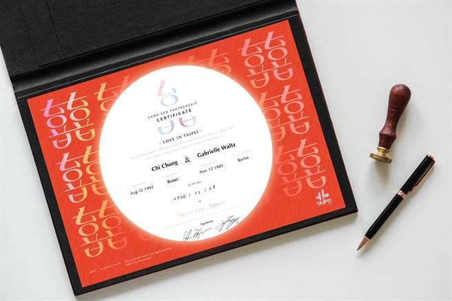 外國同性伴侶紀念證書。(台北市民政局提供/張立勳台北傳真)