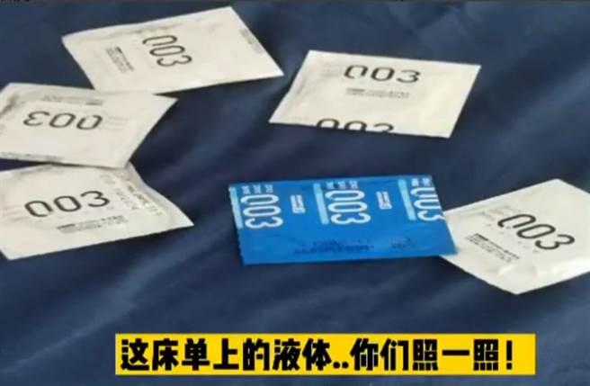 大陸一名男子在網路發表《海南航空乘務員莊xx騙我》一文,還公布床單等出軌證據。(微博照片)