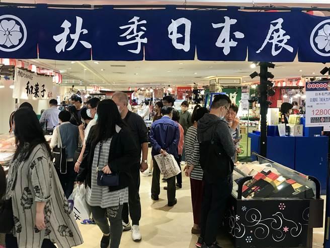 最受民眾青睞的「秋季日本展」29日起至11月8日於新竹SOGO3樓活動會館盛大展開。(SOGO提供/陳育賢新竹傳真)