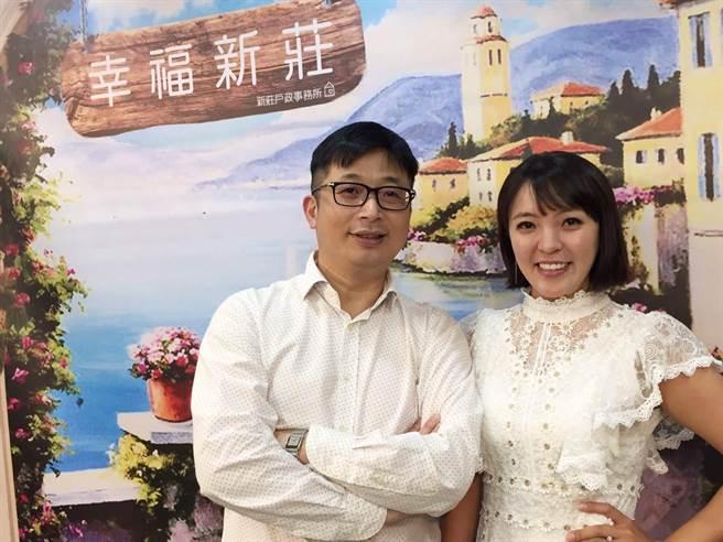 女星宣宣與大12歲胃腸肝膽科林暘朝醫師,結婚登記照片獨家曝光。(照片/宣宣 提供)