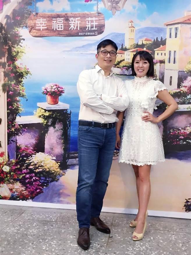 宣宣與林暘朝醫師在去年5月3日,新莊戶政事務所登記完婚。(照片/宣宣 提供)