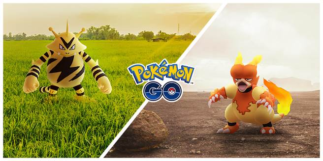《Pokémon GO》11月社群日鴨嘴火獸和電擊獸連袂登場。(摘自Pokémon GO官方部落格)
