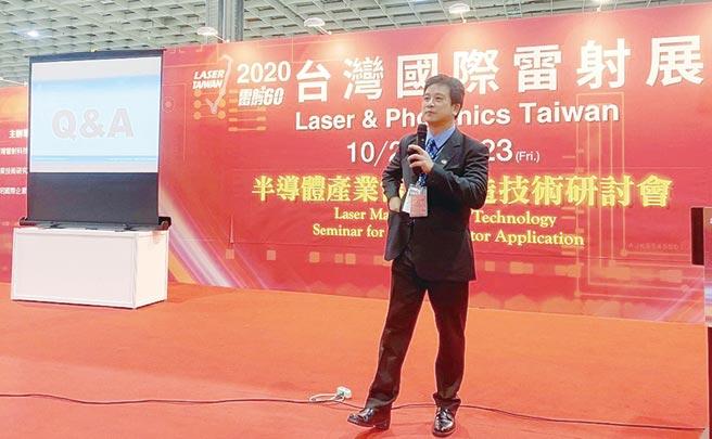 迪伸電子總經理董欣志在大會研討會上演講「半導體邊射型SMD LD及Module技術」,獲得熱烈回響。圖/利漢民