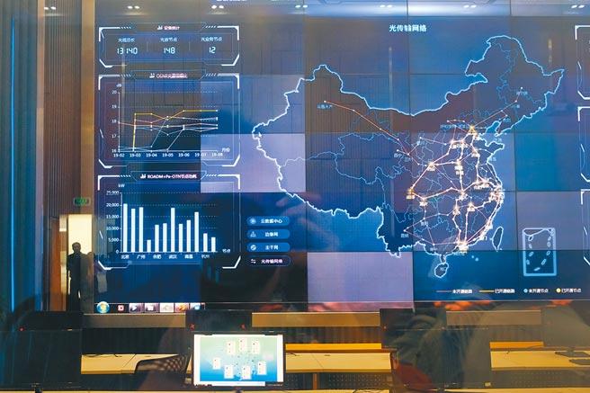 中共高度重視科技創新工作,資料圖為南京紫金山實驗室。(中新社)